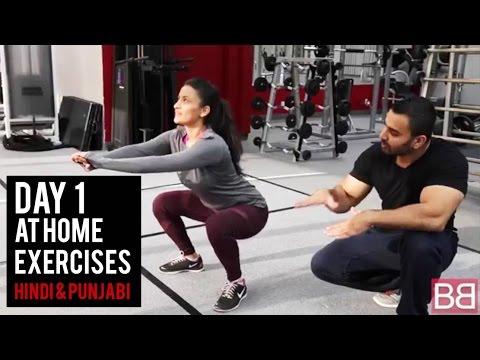 Xxx Mp4 DAY 1 Women 39 S FAT LOSS Workout AT HOME Hindi Punjabi 3gp Sex