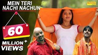 Mein Teri Nachi Nachun | Raj Mawar, Rammeher Mahla | Gauri Dabra | Haryanvi Dance Video Songs