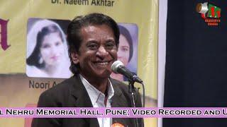 Naeem Akhtar Burhanpuri, Pune Mushaira, 19/12/2015, ENA Foundation, Mushaira Media
