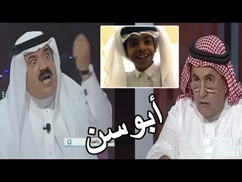 Xxx Mp4 الفوزان يشرشح الشريان بسبب أبوسن 3gp Sex