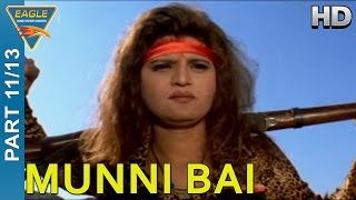 Munni Bai Movie Part 11/13    Dharmendra, Sapna    Eagle Hindi Movie