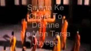 Chand Chupa Badal Se-Karaoke & Lyrics-HDDCS