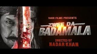 Pashto new Hd film - Zwe Da Badamala - Official Trailer - Hd1080