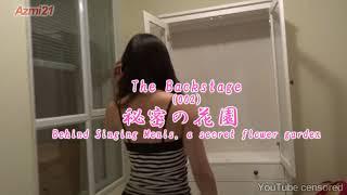 The Backstage(002)秘密の花園 Behind Singing Menis, a secret flower garden