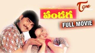Pandaga Telugu Full Movie | Srikanth, Akkineni Nageswara Rao, Raasi | #TeluguMovies