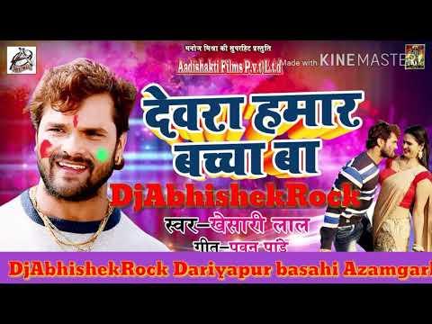 Xxx Mp4 Devar Bhabhi Hamar Bacha BA Khesari Lal Yadav DjAbhishekRockUp50 3gp Sex