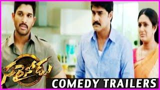 Sarainodu Latest Comedy Scenes || Allu Arjun | Rakul Preet Singh | Catherine