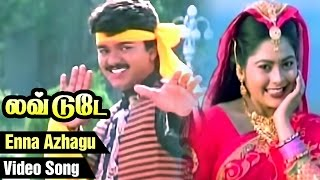 Enna Azhagu Video Song | Love Today Tamil Movie | Vijay | Suvalakshmi | Shiva | Balasekaran