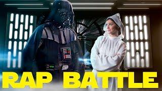 Star Wars Rap Battles Ep.1 - Darth Vader vs Princess Leia