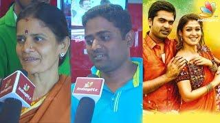 Idhu Namma Aalu Public Review | SImbu, Nayanthara, Andrea, Pandiraj | Tamil Movie 2016