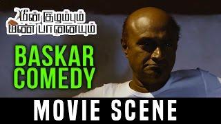 Meenkuzhambum Manpaanayum - Baskar Comedy  scene | Prabhu | Kalidas Jayaram | Pooja Kumar