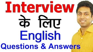 सीखो Job Interview Questions and Answers in Hindi | English Speaking Practice Conversation | Awal