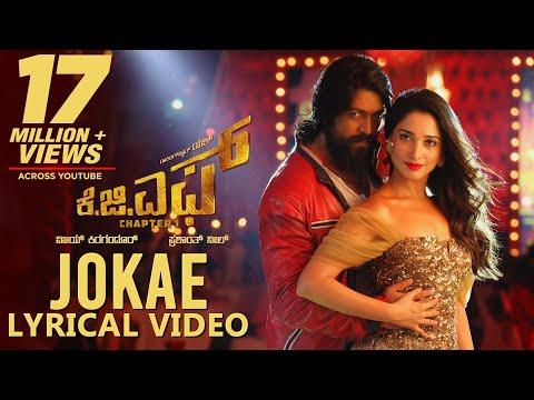 Xxx Mp4 Jokae Song With Lyrics KGF Kannada Yash Tamannaah Prashanth Neel Hombale Films Kgf Songs 3gp Sex