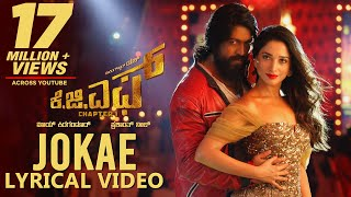 Jokae Song with Lyrics | KGF Kannada | Yash | Tamannaah | Prashanth Neel | Hombale Films | Kgf Songs