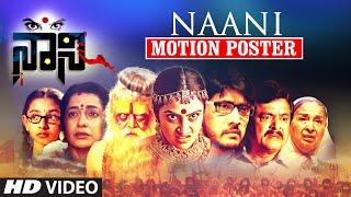 Naani Motion Poster || Manish Chandra, Priyanka Rao, Suhasini || T-Series Kannada