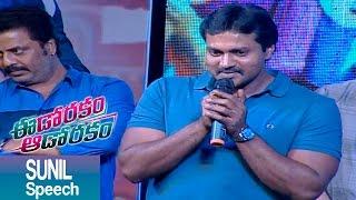 Sunil comedy Speech at Eedo Rakam Aado Rakam Audio Launch - Manchu Vishnu, Raj Tarun
