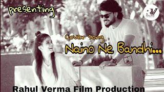 Naino Ne Bandhi | Gold | Akshay Kumar | Mouni Roy | Arko | Yasser Desai | Rahul Verma | Pallavi |