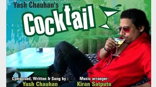 Official Video Yash Chauhan's Cocktail