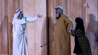 مسرحية عبدالله زيد