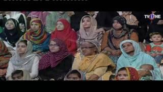 Tu Kuja Man Kuja | Naat | Ishq Ramazan | TV One | 2017
