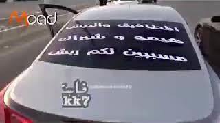 جديد تفحيط هدو هدو