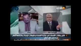 ليفة - 16 - المفتش العام عادل محسن - احمد البشير