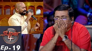 Super 4 I Ep 19 - Contestants with beautiful songs I Mazhavil Manorama