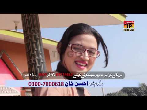 Xxx Mp4 Yari Lesan Tan Masaat Naal Komal Khan Latest Song 2017 Latest Punjabi And Saraiki Song 2017 3gp Sex