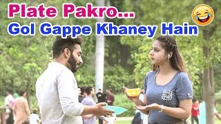 Very Funny Prank by Maryam in Lahore | Hold My Gol Gappa Plate Please