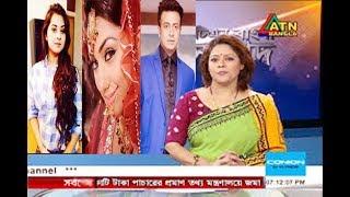 বুবলি এবার অপুর পক্ষে কথা বল্লেন অবাক শাকিব খান !Shakib khan !Latest Bangla News