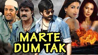 Marte Dum Tak (Khadgam) Hindi Dubbed Full Movie | Ravi Teja, Srikanth, Prakash Raj, Sonali Bendre