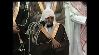 Mecca Quran Recitation by Maher Al Muaiqly   BEAUTIFUL with Translation