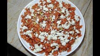 Carrot Halwa (Gajar ka Halwa) Recipe