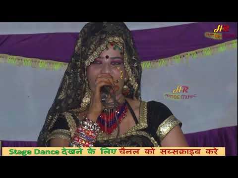Xxx Mp4 Amlido Marwadi Song 2018 Sapna Choudhary Dance Rajasthani Song Amlido अमलीडो 3gp Sex