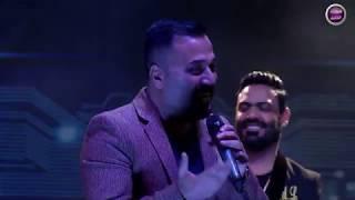 عقيل موسى وعماد الريحاني - بلون الشيب (فيديو من حفل ميوزك الحنين)|2018