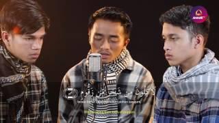 Best+Trio+Quran+Recitation+2017+++Amazing+Beautiful+++Muzammil+Hasballah%2C+Taqy+Malik%2C+Ibrahim+Elhaq