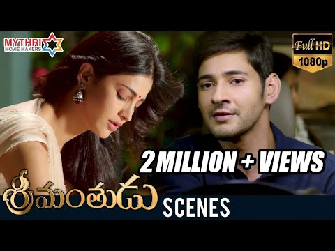 Xxx Mp4 Mahesh Babu Sees Shruti Haasan Srimanthudu Movie Scenes Jagapathi Babu Koratala Siva DSP 3gp Sex
