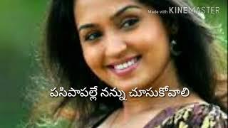Telugu whatsapp status video | Heart ♥ touching song