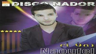 Naoufel - Ya Taxi