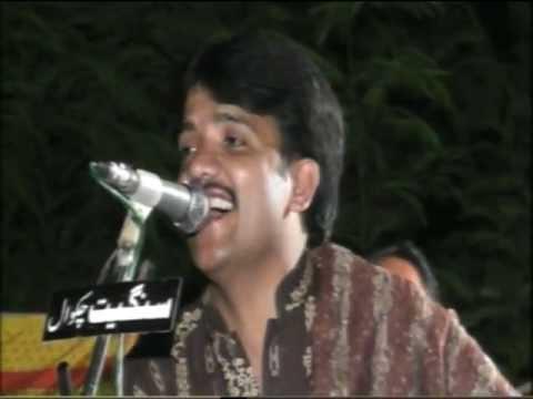 Naeem Hazarvi Live Show Parhal Chakwal 02 10 2012 Part 1