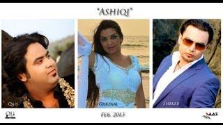 Qais Ulfat - Shekeb Osmani - Ghezaal