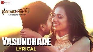 Vasundhare - Lyrical Video | Nathicharami | Sruthi Hariharan & Poornachandra Mysore | Bindhumalini