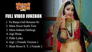 Shaadi Mein Zaroor Aana Full Movie Video Jukebox | Full Songs (2017)