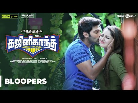 Arya Songs Video in MP4 HD MP4 FULL HD Mp4 Format