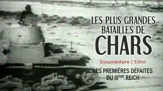 Batailles de Chars : Les premieres defaites du Troisième Reich - Seconde guerre mondiale