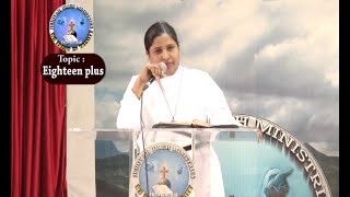 The Importance Of Age 18|Rev Dr Anupama Akidas|SubhavaarthA