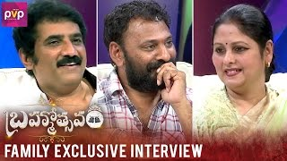 Brahmotsavam Movie Family Interview with Rao Ramesh, Jayasudha and Srikanth Addala | Mahesh Babu