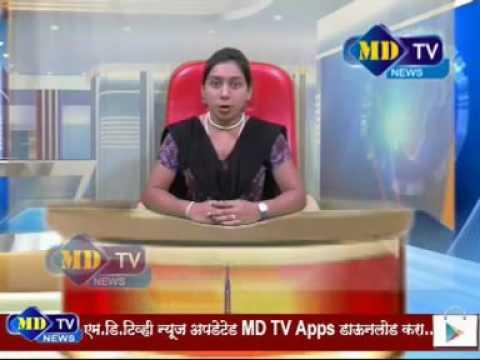 बिलगावं दुर्घटनेची पुनरावृत्ती टाळण्यासाठी पत्रकार संघातर्फे प्रशासनाला निवेदन Sudhaspari