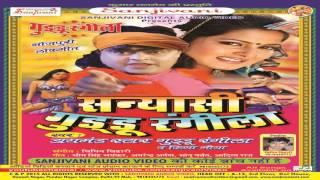 Bhojpuri  Hot Songs 2016 new || Jawan Kailas Balatkar || Guddu Rangila