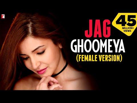 Jag Ghoomeya Song Female Version Sultan Salman Khan Anushka Sharma Neha Bhasin